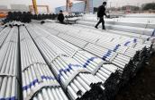 Mỹ tăng thuế nhập khẩu đối với thép Trung Quốc