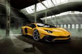Siêu xe Lamborghini Aventador SV độ Torado