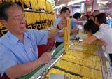 Giá vàng hôm nay 11/6: Giá vàng SJC tăng 220.000 đồng/lượng