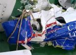 Vụ máy bay CASA 212 gặp nạn: Sử dụng lưới cào nhiều tầng, rà soát đáy và mặt biển
