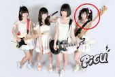 Thần tượng Nhật Bản bị đuổi khỏi nhóm vì ngủ với 3 fan nam