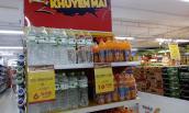 Nhìn lại những cú phốt của Coca Cola tại Việt Nam
