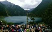 Đến Cửu Trại Câu du lịch để biết được đó có thật là thiên đường