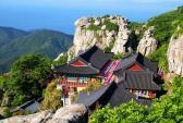 Khám phá cố đô bí ẩn ở Hàn Quốc