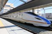 Những điều thú vị về tàu cao tốc shinkansen của Nhật Bản