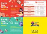 "Lễ hội du lịch mua sắm Hàn Quốc ""Korea Grand Sale 2016"""