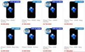 Giá iPhone 7 tiếp tục giảm sâu, xuống sát mốc 17 triệu đồng