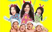 Điểm danh sê-ri phim Việt càng làm càng đình đám trên màn bạc