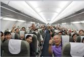 Dân du lịch 'sốt xình xịch' với tour du xuân 2017 mới