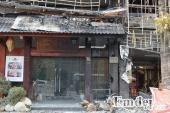 Vụ cháy quán karaoke ở Trần Thái Tông:
