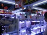 Thị trường điện máy cuối năm: Xu hướng mua trả góp 'lên ngôi'