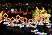 Lễ hội đèn lồng khổng lồ Việt - Hàn 2016 sắp diễn ra tại Hà Nội