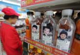 Hình ảnh hàng nghìn em bé mất tích được in lên chai nước ở Trung Quốc