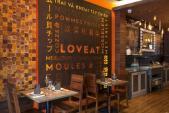 Top 10 địa điểm ăn uống lãng mạn ở Sài Gòn bạn không nên bỏ lỡ