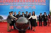 """Khởi động tuyến du lịch """"Hai quốc gia – Bốn điểm đến"""" tại Quảng Ninh"""