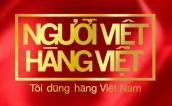 Điểm mặt hàng Việt được thế giới vinh danh năm 2016