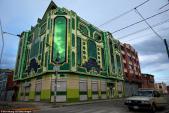Tòa nhà ảo diệu như bước ra từ game