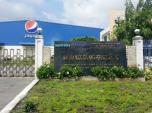 Bộ Tài chính bác đề xuất của Pepsico Việt Nam, truy thu thuế tiền tỷ