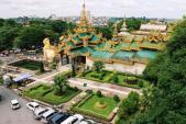 Hãy một lần đến xứ sở cổ tích Bagan