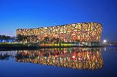 Những công trình kiến trúc lấy cảm hứng từ tự nhiên