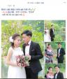 Lào Cai: Xôn xao ảnh cưới của cặp đôi nhí 2001 – 2004