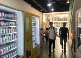 Cửa hàng tự động đầu tiên ở TP HCM vẫn
