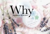 Dưỡng da kiểu Hàn xưa rồi, bí quyết dưỡng da của phụ nữ Nhật mới đáng để học hỏi đây