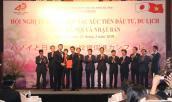 Mở rộng cơ hội hợp tác thương mại – du lịch Hà Nội và Nhật Bản