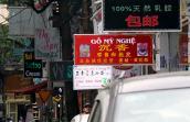 Bộ VH-TT&DL yêu cầu chấn chỉnh biển hiệu ở TP Nha Trang (Khánh Hòa)