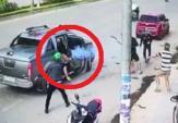 Vụ nổ súng ở Đồng Nai: Ngọc