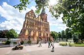 Dạo quanh các thành phố Nga xinh đẹp nơi diễn ra World Cup 2018