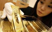 Giá vàng hôm nay 2/6/2018: Vàng giảm mạnh trước cuộc họp quan trọng?