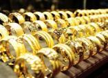 Giá vàng 2 ngày cuối tuấn 30/6 và 1/7: Giảm liên tiếp, vàng thấp nhất một tháng