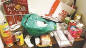 Thuê phòng trong 5 ngày, nhóm khách Trung Quốc để lại