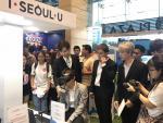 TP Hồ Chí Minh: Trải nghiệm du lịch ảo vòng quanh thành phố Seoul