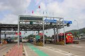 Xem xét dừng thu phí trạm BOT Bắc và Nam Bình Định nếu chậm sửa đường