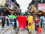 Du lịch Đài Loan ngắm lá vàng lá đỏ cùng Cattour