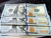 Giá USD hôm nay 16/1: Quan ngại đồng USD giảm giá