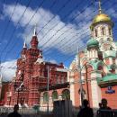 Du khách Việt đến Nga xem World Cup chứng kiến điều bất ngờ
