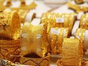 Giá vàng hôm nay 16/7: Vàng thế giới đứng đáy, trong nước tăng tiếp?